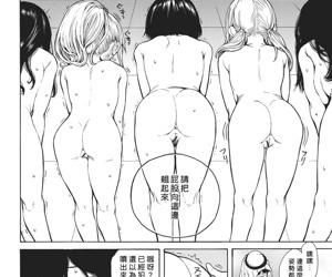 Sekiyuou no Yome Audition