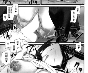 Memory Game Ch. 3