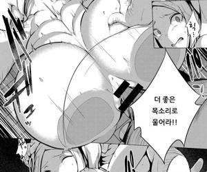 Namaiki Ojou-sama JK ni Choukyou Tanetsuke Oji-san - 건방진 아가씨 여고생에게 조교 교배 아저씨