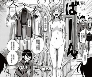 Meccha Kibishii Fuuki Check 丨 超嚴厲的風紀檢查