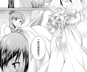 Futanarijima ~The Queen of Penis~丨扶她島 ~女王之鞭~ Ch.6