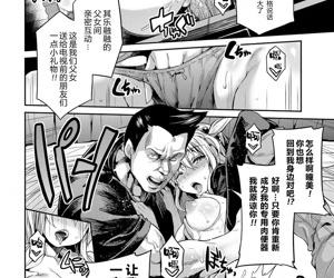 """Kandou no Saikai - 令人""""姦""""动的再会"""