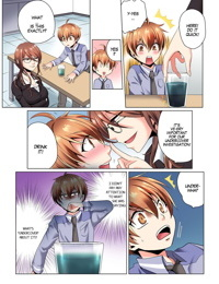 Sexy Undercover Investigation! Dont spread it too much! Lewd TS Physical Examination Part 1