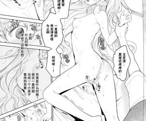 Itazurakko no Amaekata - 恶作剧小妹的撒娇
