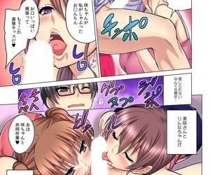 M Onna Joushi fro only slightly Sexual connection o Sekai ni Haishinchuu? Icchau Tokoro ga Haishin sarechau~! Ch. 4