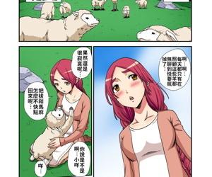 Otona no Douwa ~Ookami Shoujo - ~放羊的少女