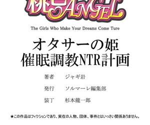OtaCir no Hime Saimin Choukyou NTR Keikaku 2