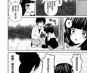 OtaCir no Ohime Hinano-kun