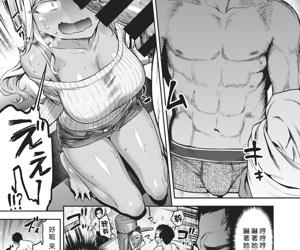 Muuko-chan o Arittake!!!