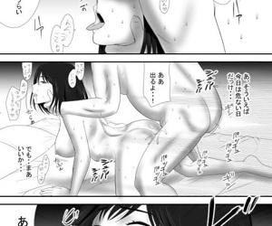 Mushoku ni Natta Otto ni Kawari Hataraki Hajimeta Tsuma- Youko no Himitsu - part 2