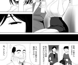 Mushoku ni Natta Otto ni Kawari Hataraki Hajimeta Tsuma- Youko no Himitsu