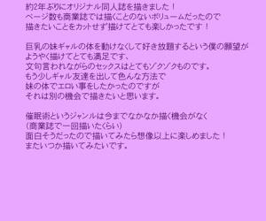 Imouto Saimin Kaihatsu Karada ga Ugokanai!! - 여동생 최면 개발 「몸이 움직이지 않아!!」
