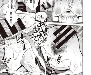 Konketsu Sakyubasu only slightly Nichijyou