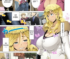 Hitozuma Life One time gal COLOR Ch.1-2
