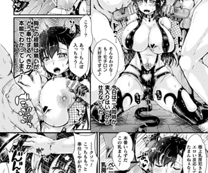 2D Comic Tabloid TS vol.1 - part 2