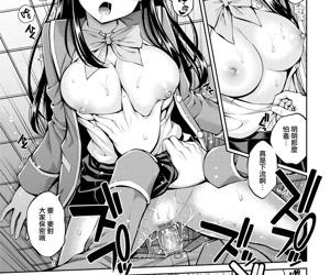 Hana no Mitsu