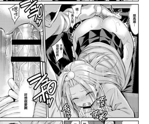 SeFri-san - my lovery sex friend