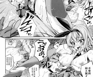 Houseki Senshi Dispirited Sapphire