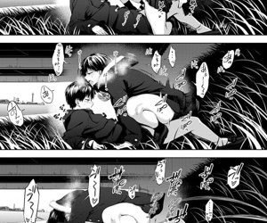 Houkago- Hashi no Shita de- - 방과 후- 다리 밑에서-