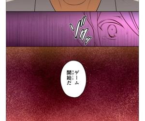 モブレBL~抵抗できない状況でイかされ続ける男子たち~前編 - part 2
