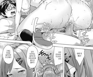 Genki doll-sized Minamoto!! - 활력의 원천!!