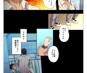モブレBL~抵抗できない状況でイかされ続ける男子たち~後編 - part 2
