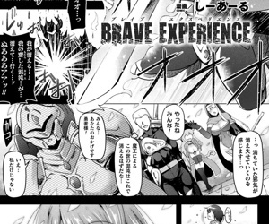 BRAVE EXPERIENCE