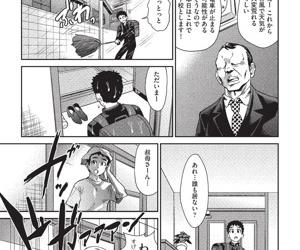 Arashi no Yoru ni
