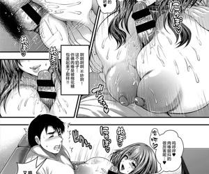 Kanojo no Ane ga Bakunyuu Sugiru Ken