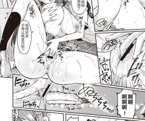 Onnanoko tachi no Hakoniwa 02 - 女孩子们的箱庭 02