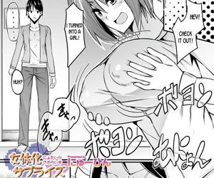 Nyotaika Surprise - Genderswap Surprise