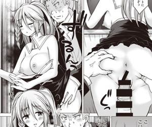 WEEKLY Kairakuten Vol.24 - affixing 2