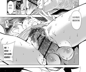 Umi to Hitozuma ~Musume no Mae de Okasarete~