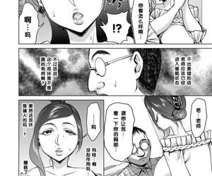Saimin Earring ~Tanetsuke Love Love Shihai~