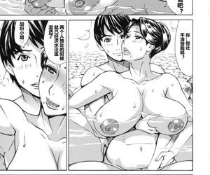 Hitozuma Koi Hanabi ~ Hajimete no Furin ga 3P ni Itaru made .02(chinese)【每天一发的个人汉化】