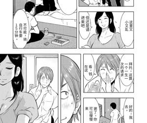 Ikebukuro Boshi Soukan Nikki - Ikebukuro Mother Son Incest Diary