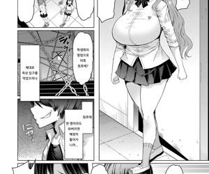 NORYOKU-GAKUEN GEKOKUJO Ch. 2 - 능력학원 하극상 제2화