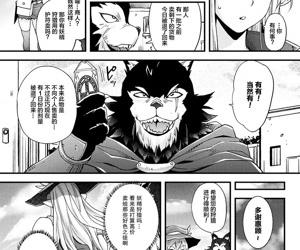 [Rakujin]  (COMIC Unreal 2017-10 Vol. 69) [Chinese] [这很恶堕汉化组] [Digital]