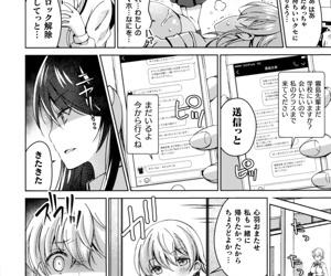 2D Comic Magazine NTR Les Kanojo ga Kanojo o Netottara Vol. 1