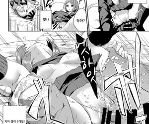 Zoku Skirt no Naka wa Fantasy - Fantasy in the skirt - 속・스커트의 안은 판타지