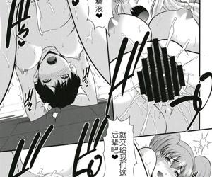 Futanari Milk Challenge 5 - 扶她榨乳挑战 5