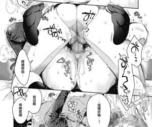Soshite Kanojo wa Kekkon shita