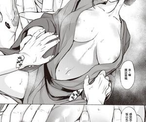 Kouhai no Shitsukekata Nadametari Odoshitari ○○ shitari - - 对后辈的教育方法:可以亲切可以严厉也可以OO——