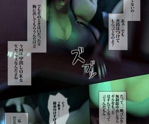 Corneo picayune Hanayome 2 - Chikai picayune Sex - part 2