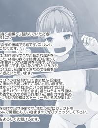 Oujo no Kenshin ~Zenpen~ - part 2