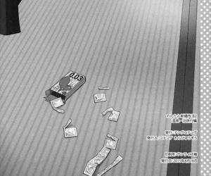 Nontan Shinkon Seikatsu 2 - part 121