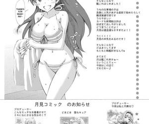 Producer Hibiki No Onegai Kiitekuretara Iikoto Shiteageru - part 10