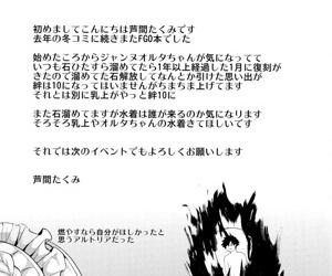 Jeanne Alter-chan wa H na Koto ga Shitai - part 1452