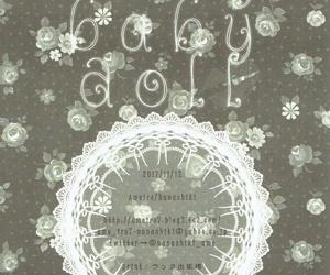FANCY BABY DOLL - part 708