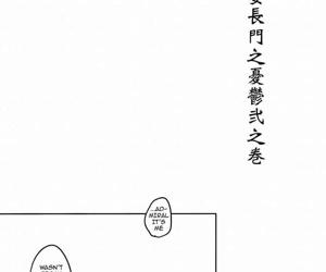 Seaport Nagato Military Simulation - part 1705